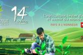 Emploi des jeunes et développement rural sous les projecteurs au SIAM 2019