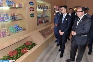 SAR le Prince Héritier Moulay El Hassan préside l'ouverture du SIAM