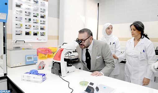 SM le Roi inaugure le Centre de radiologie et d'analyses médicales de la DGSN