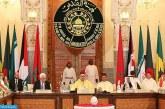 SM le Roi accorde une subvention financière à la restauration de la mosquée Al Aqsa