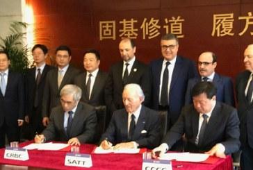 Othman Benjelloun signe à Pékin un mémorandum d'entente relatif à la Cité Mohammed VI Tanger Tech