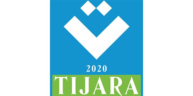 TIJARA 2020 en force au Forum Marocain du Commerce à Marrakech