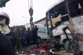 [Galerie] Plusieurs blessés dans un accident à Agadir