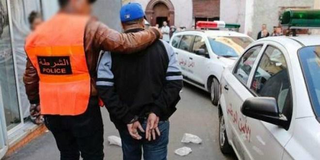 Fès : arrestation de deux individus impliqués dans une affaire de trafic de drogue et de psychotropes