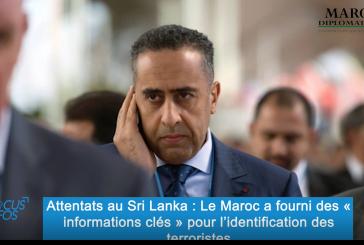 (Vidéo) Focus infos du mercredi 24 avril  2019