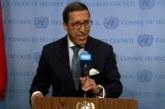 Omar Hilale élu à la tête du Comité de l'information des Nations-Unies
