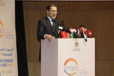 El Othmani s'exprime sur l'élargissement de la couverture médicale