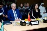 La réforme de l'administration publique au Maroc connait un rythme progressif