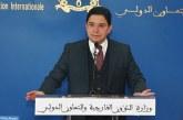 """Bourita souligne l'importance """"particulière"""" de la résolution 2468 sur le Sahara"""