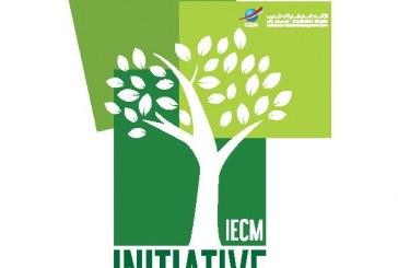 Finance climat: la CGEM récompensée par la BERD
