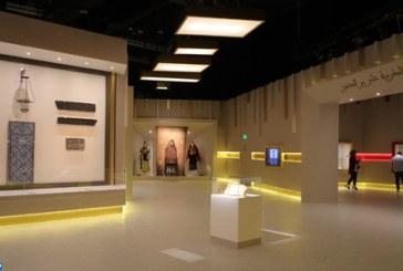 Le patrimoine marocain exposé à Abu Dhabi