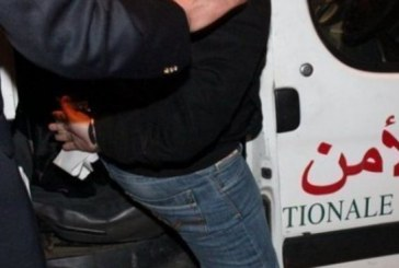 Tanger: Arrestation d'un Portugais pour trafic de drogue