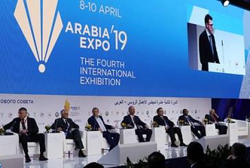 Ouverture de la 12è session du Conseil d'affaires russo-arabe