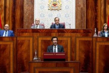 La Chambre des représentants adopte à l'unanimité le projet de loi sur les sûretés mobilières
