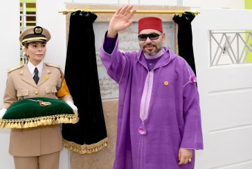 SM le Roi inaugure un Centre d'addictologie à Benslimane