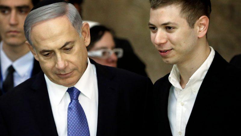 Netanyahu Yaïr
