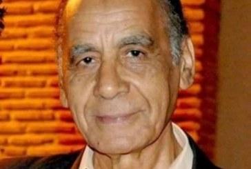 Décès de l'acteur Abdellah Amrani à l'âge de 78 ans