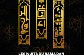 Nuits du Ramadan : un festival ouvert sur le monde
