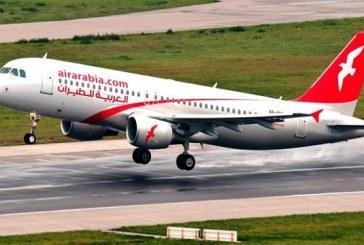 Air Arabia Maroc ouvre une ligne saisonnière entre Tanger – Istanbul