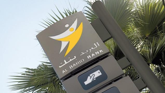 Al Barid Bank: 16% des transactions réalisées via le canal mobile au T1-2019