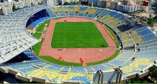 Complexe Sportif Mohammed V