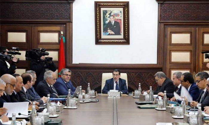 Conseil de gouvernement