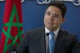Bourita nomme 15 nouveaux consuls généraux