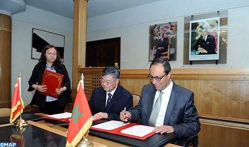 Le Maroc et la Chine s'engagent à renforcer leur coopération