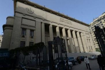 Egypte: Treize islamistes condamnés à la peine de mort