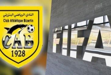 Tunisie: la FIFA déduit 3 points du total du CAB au classement général