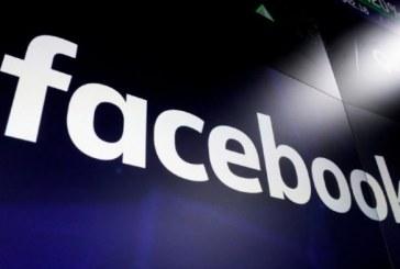 États-Unis: Facebook écope d'une amende de 5 milliards de dollars