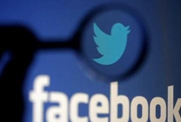 Facebook impose de nouvelles restrictions sur la diffusion de contenus violents en ligne