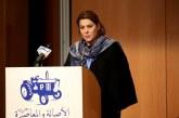 "Fatima Zahra Mansouri redoute un ""effondrement"" du PAM"