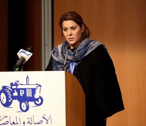 Fatima-Zahra-El-Mansouri-