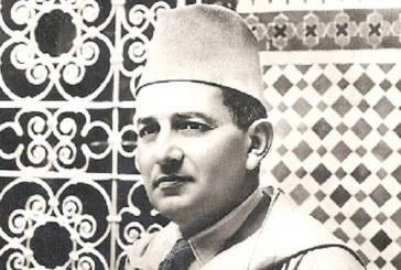 Le Maroc commémore le 60è Anniversaire de la disparition de Feu SM Mohammed V
