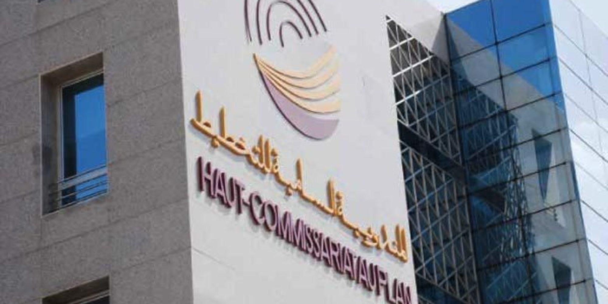 Economie marocaine : que prévoit le HCP pour 2020 ?