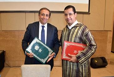 L'AUSIM offre des bourses d'excellence au profit des bacheliers marocains