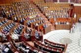 La Chambre des représentants ratifie 8 conventions internationales