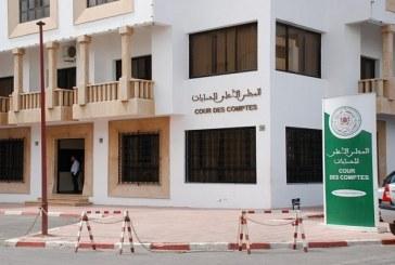 La Cour des Comptes publie son rapport sur les services publics en ligne
