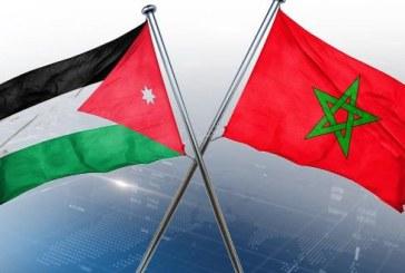 Report au 22-23 septembre du forum économique Jordanie-Maroc