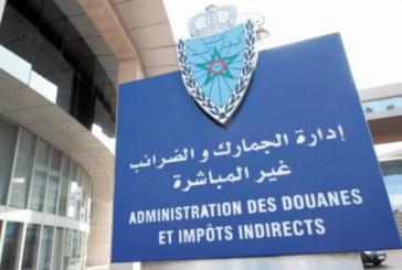 Les recettes douanières dépassent la barre des 100 MMDH en 2018