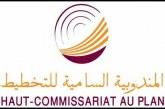 Open Data: le Maroc classé 42ème sur 178 pays au niveau mondial