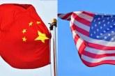 """Pékin qualifie la guerre commerciale lancée par les Etats Unis de """"terrorisme économique"""""""