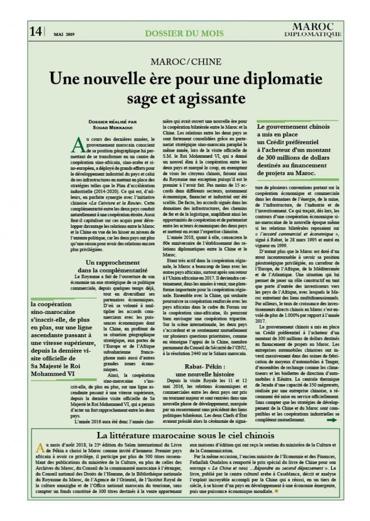 https://maroc-diplomatique.net/wp-content/uploads/2019/05/P.-14-Dos.d.mois-Ouv-1-727x1024.jpg