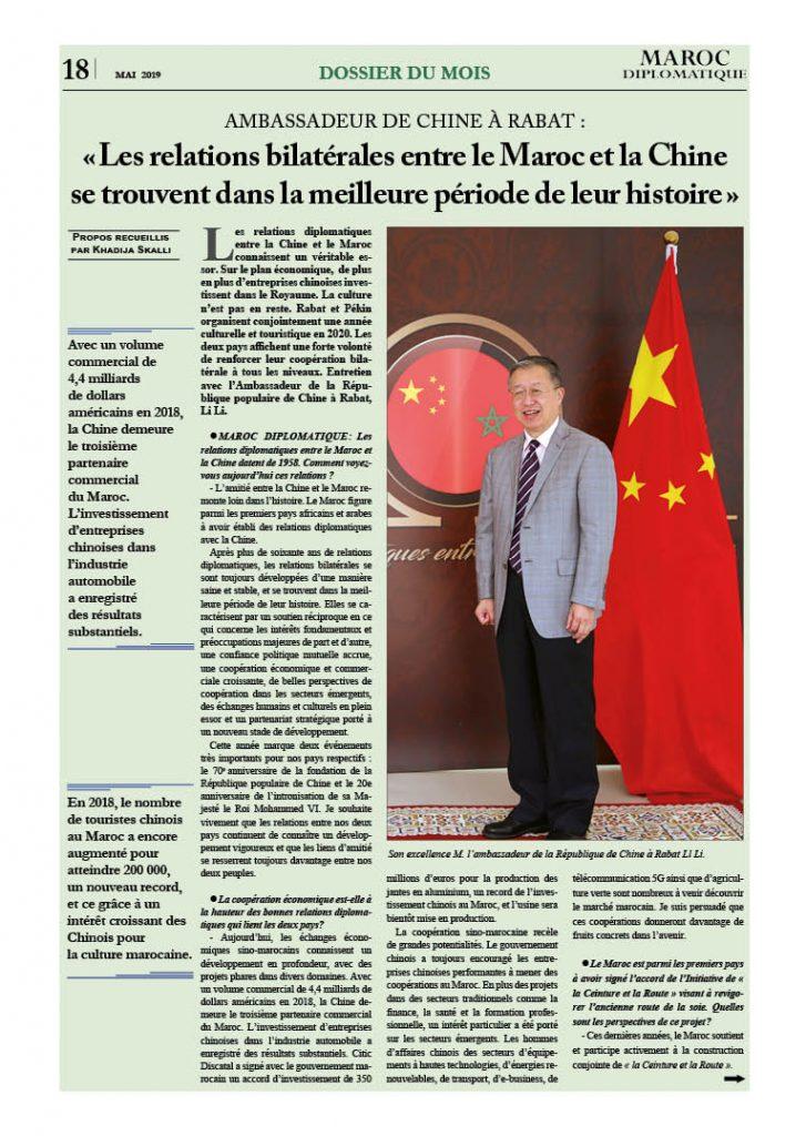 https://maroc-diplomatique.net/wp-content/uploads/2019/05/P.-18-Entretien-ambas-Chine-727x1024.jpg