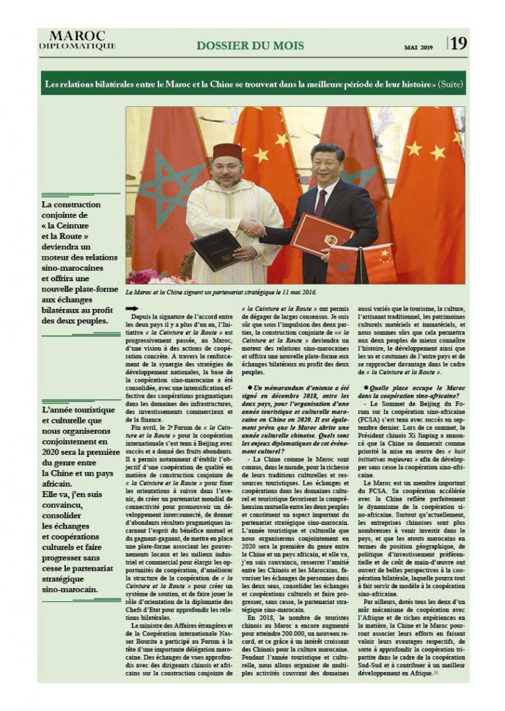 https://maroc-diplomatique.net/wp-content/uploads/2019/05/P.-19-Entretien-ambas-Chine-2-727x1024.jpg