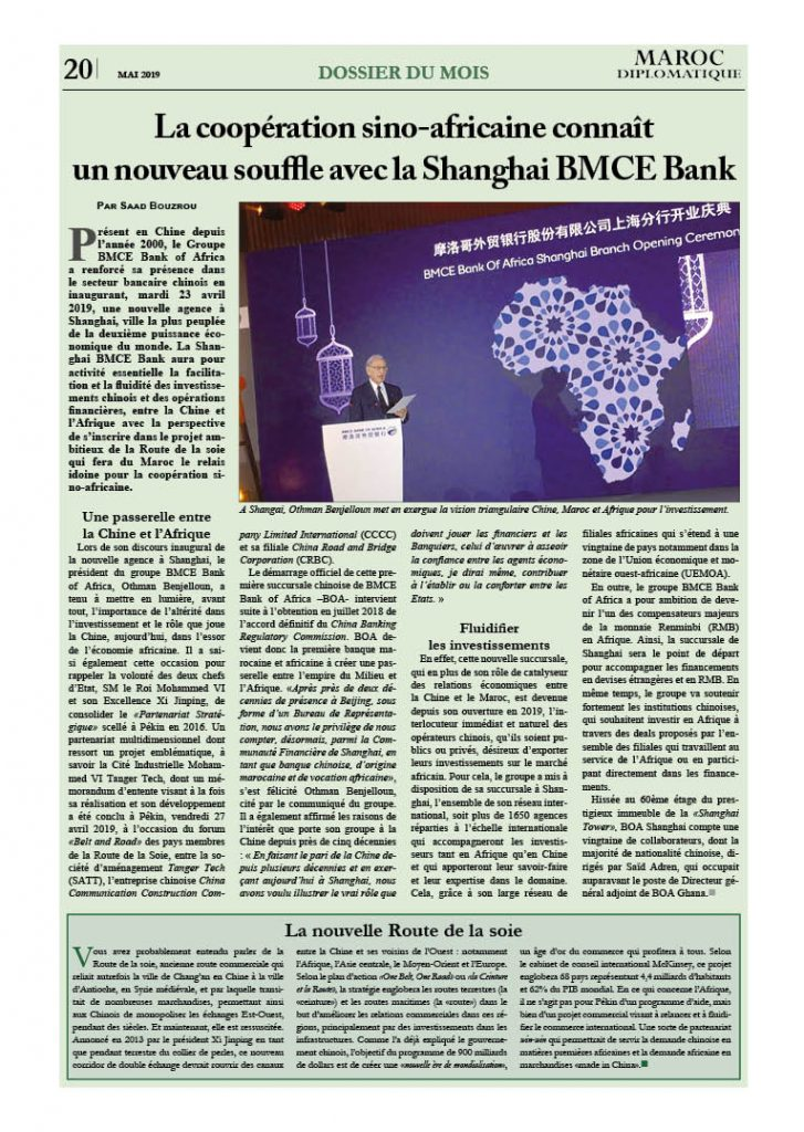 https://maroc-diplomatique.net/wp-content/uploads/2019/05/P.-20-BMCE-of-Africa-727x1024.jpg