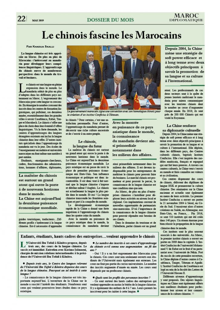 https://maroc-diplomatique.net/wp-content/uploads/2019/05/P.-22-Langue-chinoise-727x1024.jpg