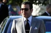 Funérailles du Président Béji Caïd Essebsi: SAR le Prince Moulay Rachid arrive à Tunis
