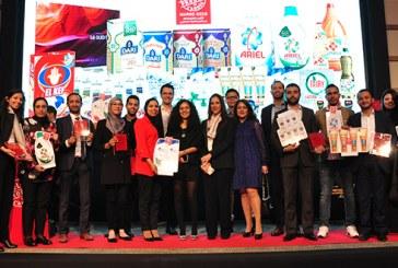 """Concours """"Produit de l'année"""": P&G Maroc l'entreprise la plus titrée"""